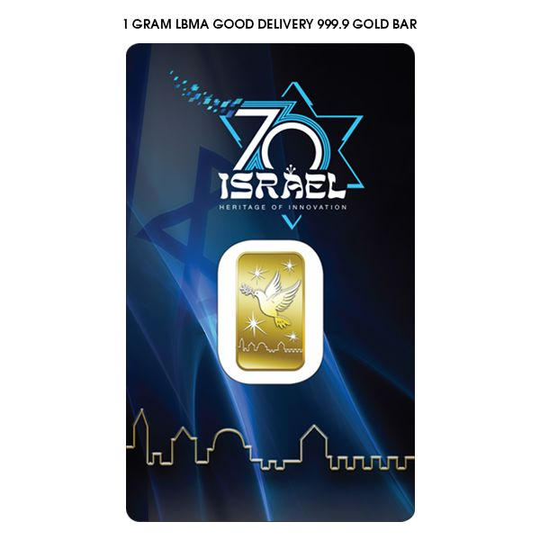 special edition 1 gram pure gold bar 999 9 israel s 70th